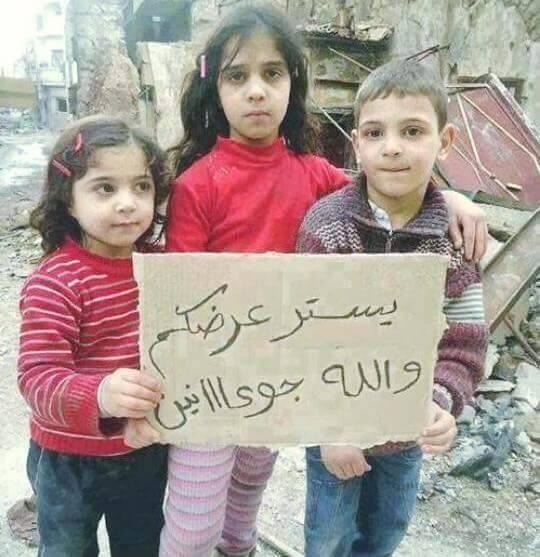 дети держат плакат - пожалуйста, умоляем , мы хотим есть