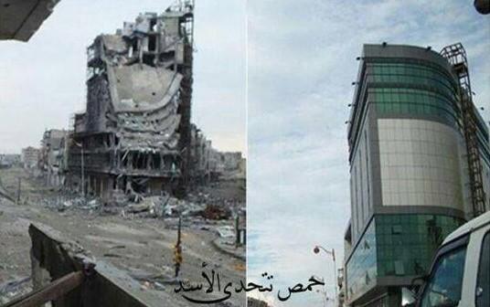 Хомс15-1