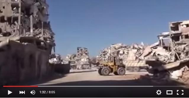 Хомс20