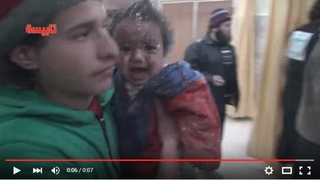 Хомс24