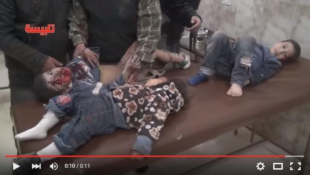 Хомс26