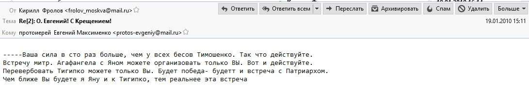 tygybko3