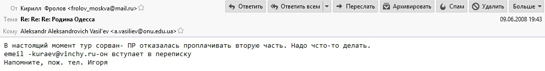 tur-kuraeva