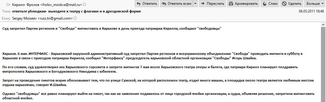 FrolovLeaks: Геббельс Патриарха, вербовка украинских генералов и крещение огнём в Сирии. Эпизод IV