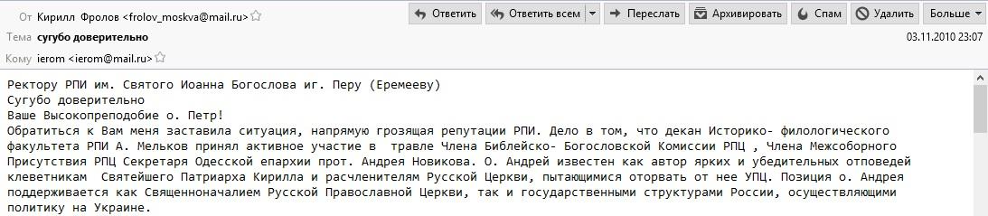 novykov