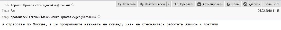 tygybko5